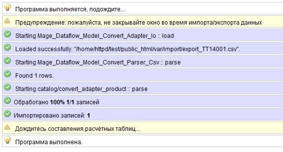 Прикрепленное изображение: импорт.jpg