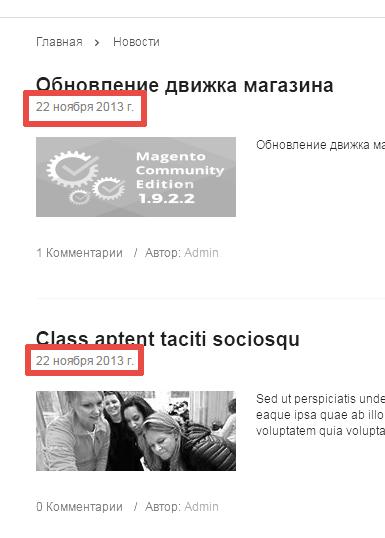 Прикрепленное изображение: magento-gala-softwaremarket-05.png